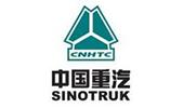 长东合作企业-中国重汽